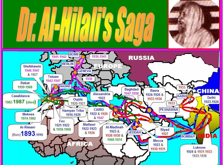 Dr. al-Hilali's Saga : (2) knowing al Hilali